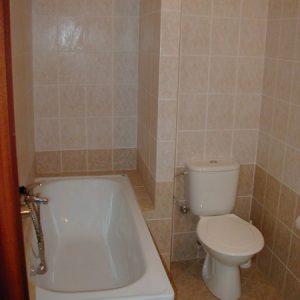 Kúpeľno-liečebný ústav MVSR DRUŽBA