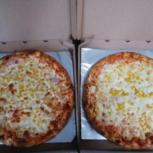 Pizza Opizza